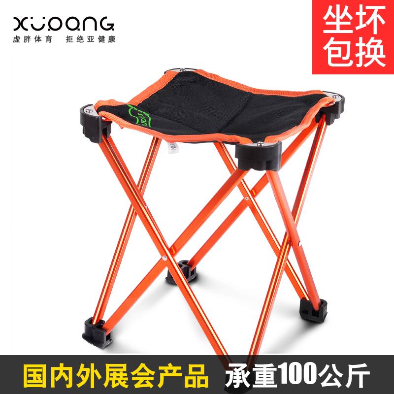 Cool 23 08 Portable Folding Stool Outdoor Ultra Light Mazar Theyellowbook Wood Chair Design Ideas Theyellowbookinfo