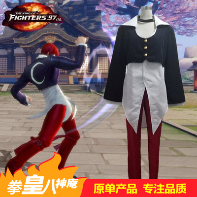 taobao agent Iori an cos clothing boxing king KOF fighting game anime cosplay costumes king of fighters Iori clothes