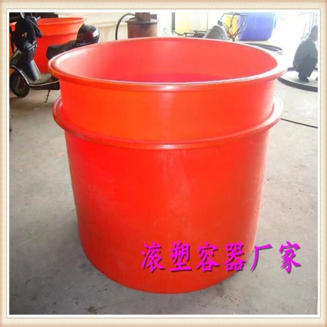 [Thùng nhựa quay] Thùng lên men 1 khối thực phẩm thùng 1 tấn thùng mở 1000 kg thùng ướp nhựa - Thiết bị nước / Bình chứa nước