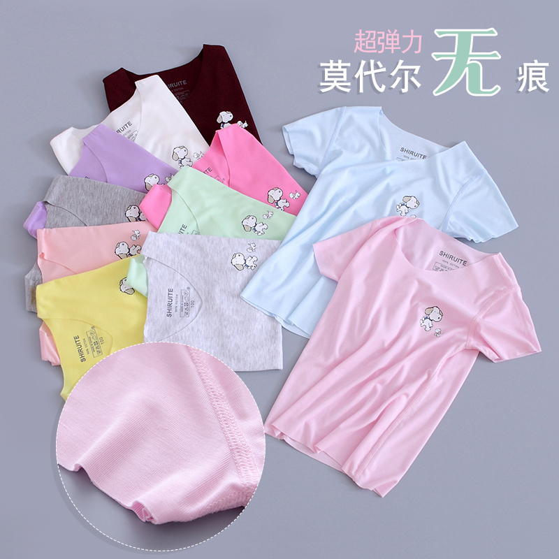 Cô gái đáy áo phương thức nửa tay áo T-Shirt cậu bé không có dấu vết rắn màu cơ sở đồ lót trẻ em mùa hè 2018 new