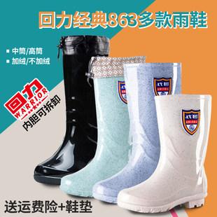 Вернуть силу сапоги девочки трубка скольжение клей ботинок 34 код пригодный для носки вода обувной мисс удлинитель сапоги двориков клей обувной обувной волна