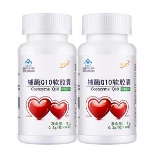 Gold Power Coenzyme Q10 Viên nang mềm 0,3g Hạt * 60 Hạt x2 Chai Sản phẩm Sức khỏe Tim Trung cổ - Thực phẩm dinh dưỡng trong nước