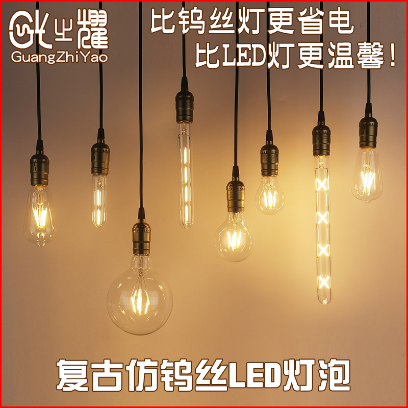 Edison Light Bulb Led Tungsten Transpa Large E27 Decoration E14 Creative Retro Decorative