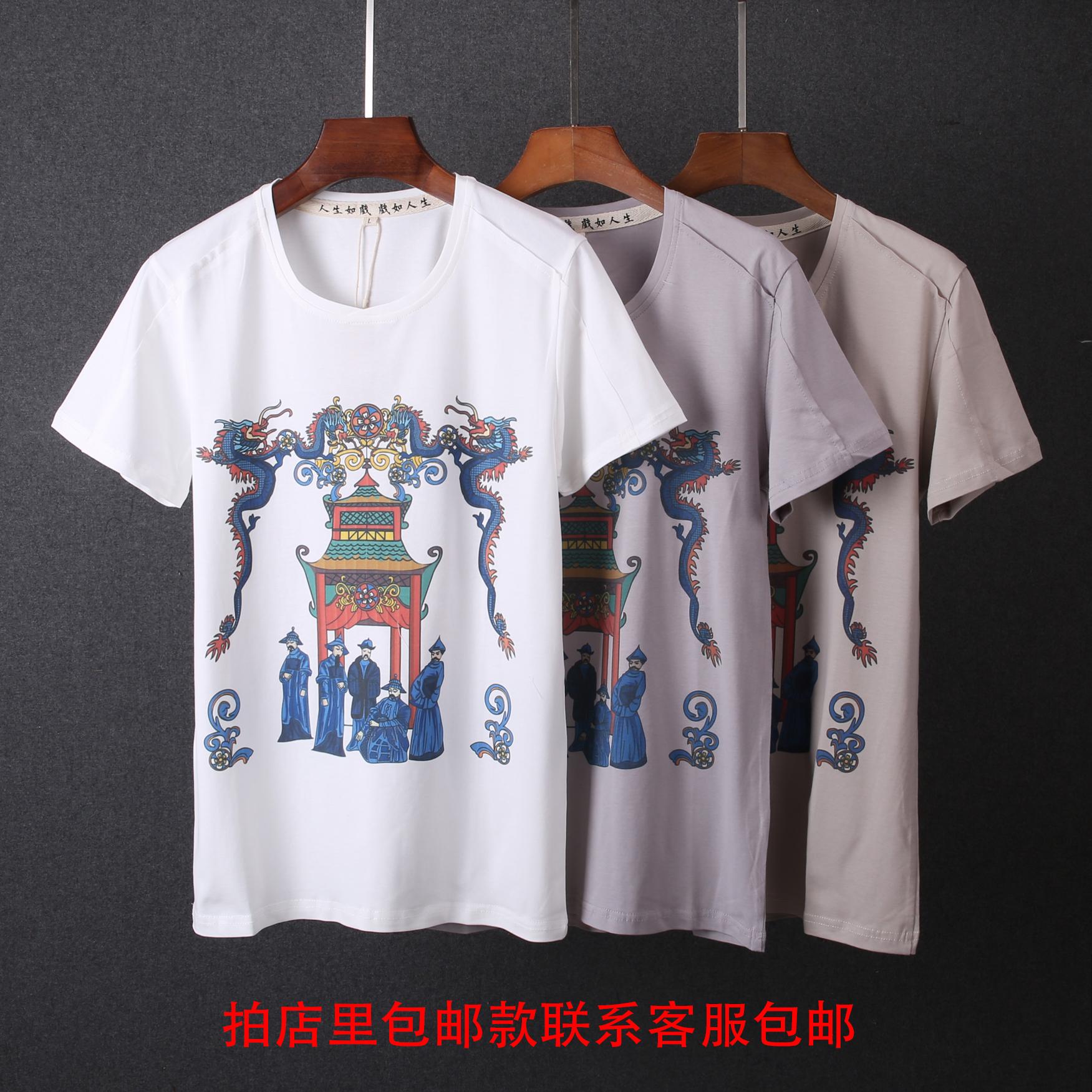Mùa hè nam ngắn tay t-shirt vòng cổ Trung Quốc phong cách in ấn quần áo thanh niên nửa tay áo của nam giới xu hướng thời trang T-Shirt 9108