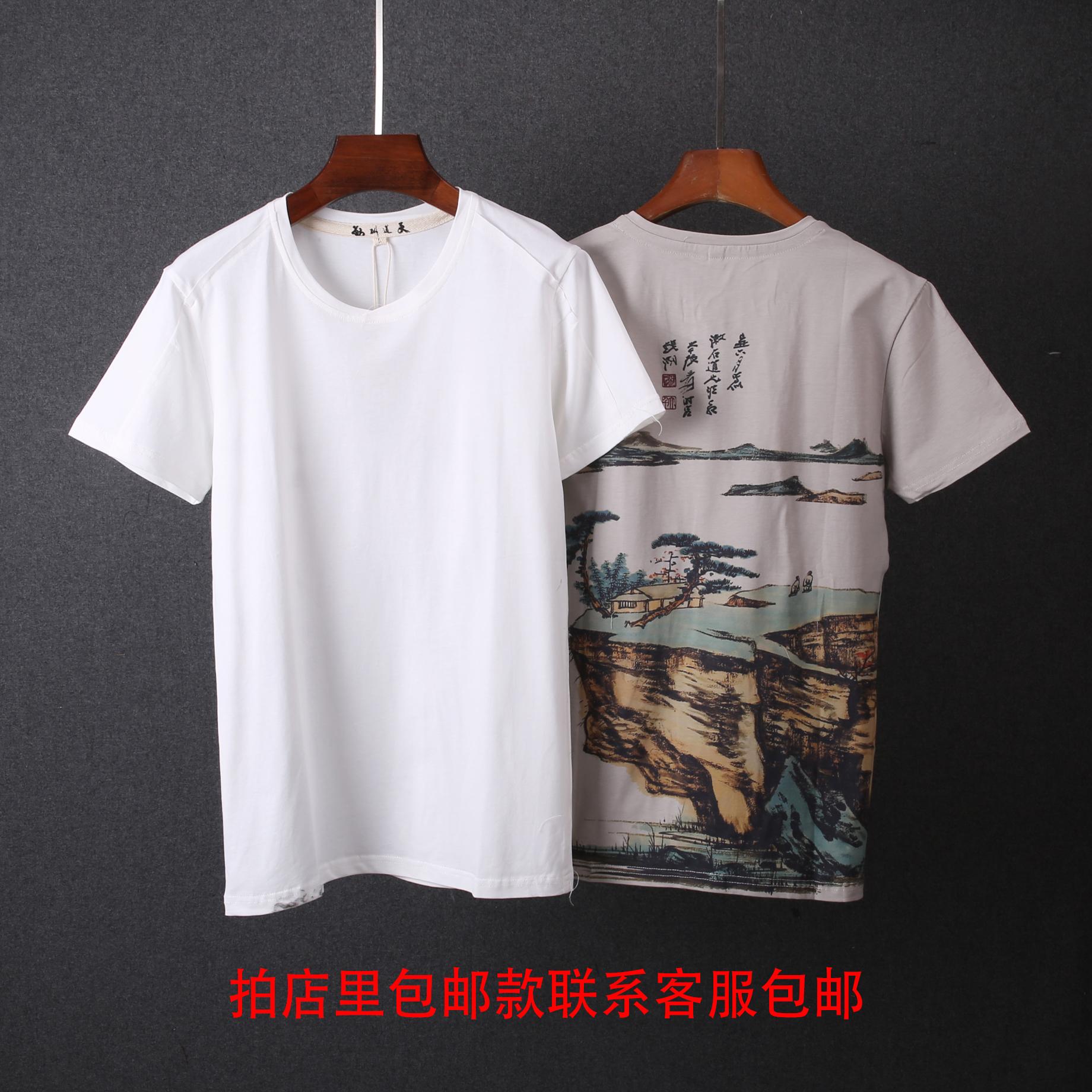 Của nam giới t-shirt ngắn tay retro phong cách Trung Quốc in ấn mùa hè mới Slim nam nửa tay áo áo triều 9110