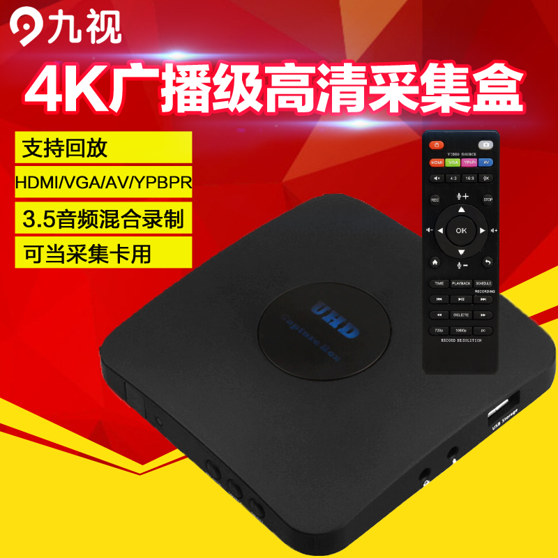 402 65] Jiuxi JS3050 4K Video Recording Cassette Video HDMI