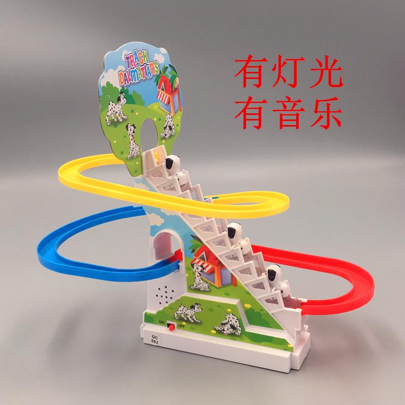 电动小猪佩奇全自动爬楼梯轨道玩具