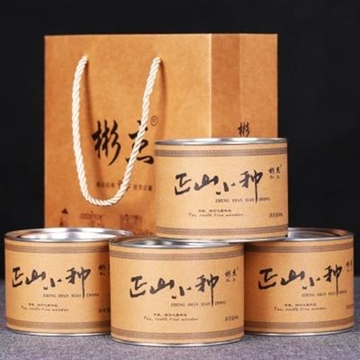 散装茶叶桐木关野生桂圆香 新茶春茶武夷山正山小种红茶罐装320克