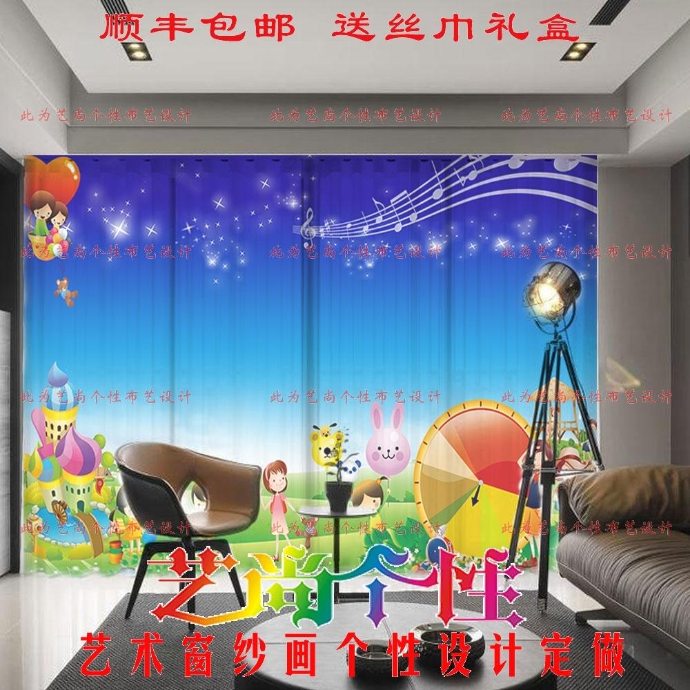 可爱儿童卧室卡通纱窗帘定制