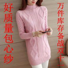 套头毛衣女秋冬新款2018韩版修身麻花中长款显瘦半高领打底针织衫
