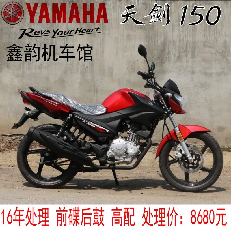 Yamaha Tianjian 150 EFI xe máy giải phóng mặt bằng đường phố xe du lịch đường phố xe 150cc thương hiệu ban đầu xe mới