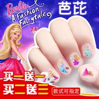 Детские Наклейки для ногтей Nail Art для маленькой принцессы корейский водонепроницаемый Девушка детские Мультфильм Ann полностью без Ядовитые наклейки