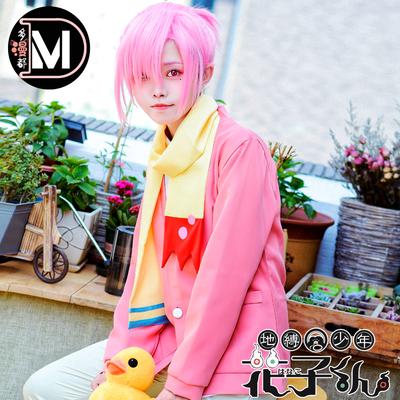 taobao agent Domando cos ground bondage teenager Mitsuba Sosuke cos costume Hanako-kun cosplay suit anime spot female