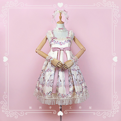 taobao agent 【30% off clearance】Original hand-made lullaby cream gold Lolita small things hair band/hand sleeves