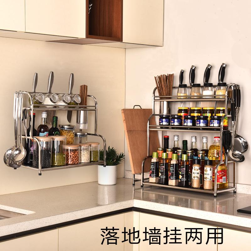 Thép không gỉ 2 lớp bếp giá sàn gia vị kệ tường treo nguồn cung cấp dao chủ lưu trữ giá gia vị giá