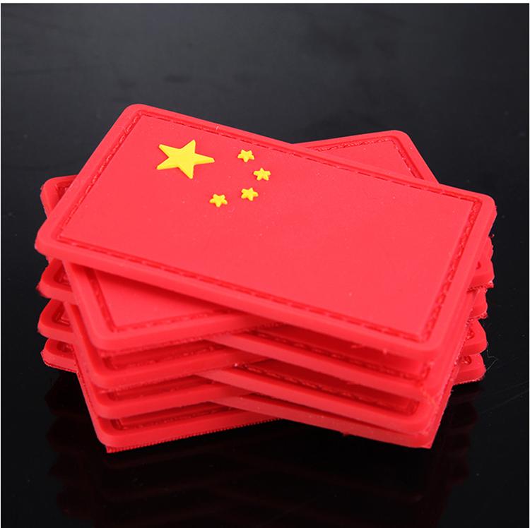 Pvc năm sao lá cờ đỏ armband huy hiệu quân sự những người đam mê ba lô dán Trung Quốc cờ dán Velcro áo khoác Velcro
