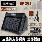 Âm nhạc mát mẻ BP20S xách tay electric guitar loa ngoài trời bán ca sĩ loa cụ loa chơi loa