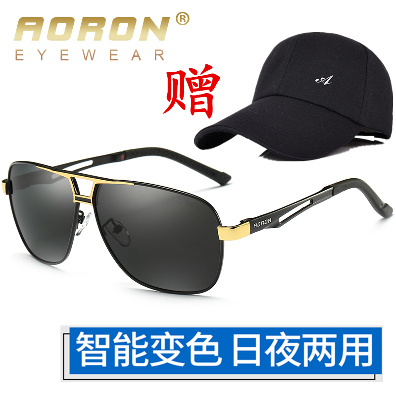 Day and night dual-use polarized color sunglasses male driver driver driving night vision fishing hipster men 蛤蟆 sunglasses