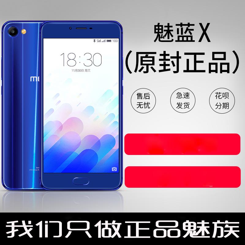 Được sử dụng Meizu Meizu Charm Blue X Toàn bộ Netcom Open Edition Telecom Mobile Unicom 4G Smartphone