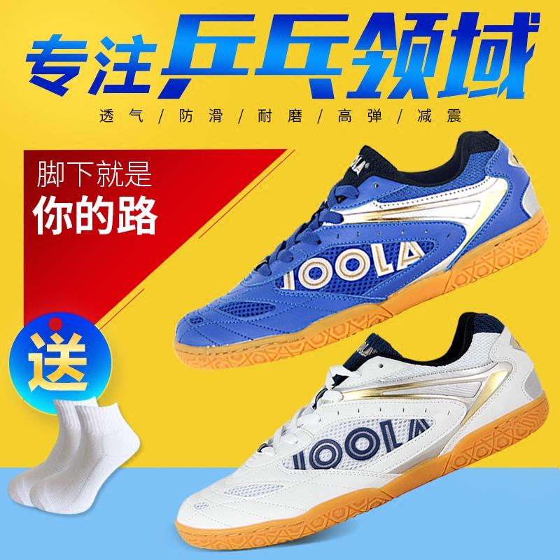 JOOLA Đức Eurasian bay wing 103 table tennis giày non-slip breathable chuyên nghiệp giày bóng bàn