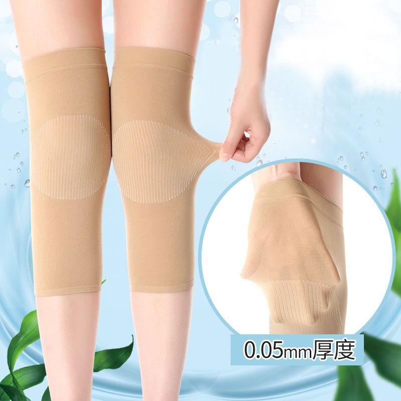 西夏天季护膝超薄款透气无痕隐形女士防护膝盖保暖护关节腿套