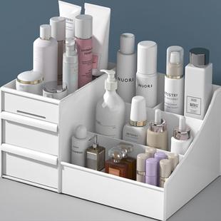 桌面抽屜首飾品儲物盒塑料分類整理收納盒
