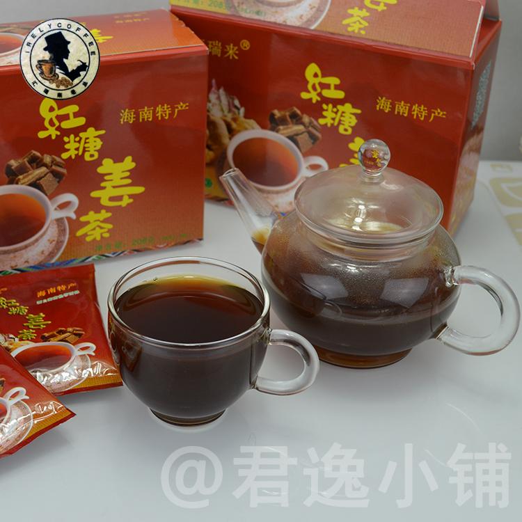 新品匯瑞來海南紅糖姜茶紅茶糖水黑糖姜汁速溶