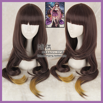 taobao agent FGO Xingbu Ji cos wig custom-made gradient double ponytail with bangs 130cm mixed rattan brown