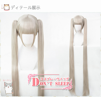 taobao agent DON'T SLEEP/Azur Lane Awesome Aircraft Carrier Cosplay Wig