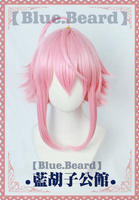 taobao agent 【Blue beard】es idol dream festival Himemiya Taoli cos wig