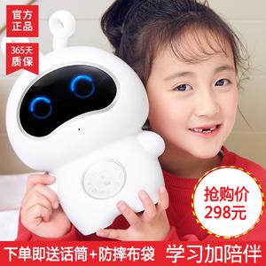 Trẻ em của đối thoại thông minh giáo dục sớm robot WiFi đồ chơi bé trai và bé gái học tập câu đố đi kèm với câu chuyện máy Xiaoshuai