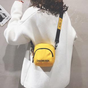 Сеть красный текстура пакет пакет сумки новый 2021 лето западный стиль мешок Женский мини дикий плечо сумка