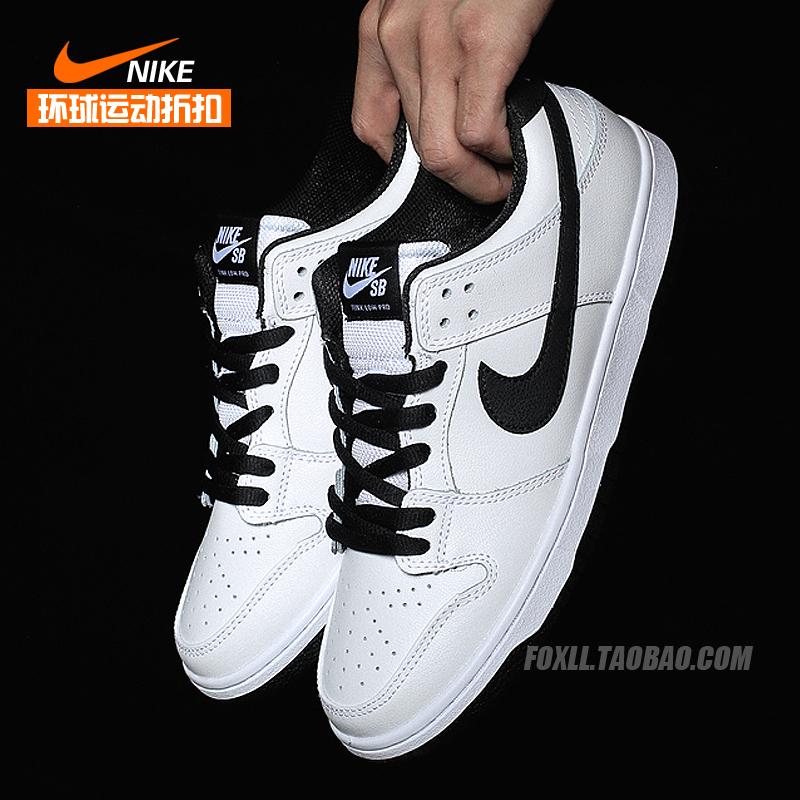 耐克男鞋女鞋Nike Dunk SB Low IW低帮休闲运动板鞋白819674-101