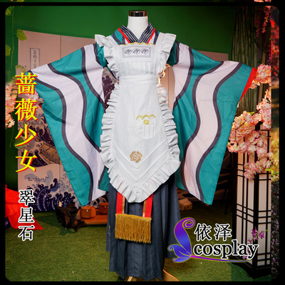taobao agent Rozen Maiden Taisho cos clothing 15th anniversary green star stone cos clothing women's cosplay