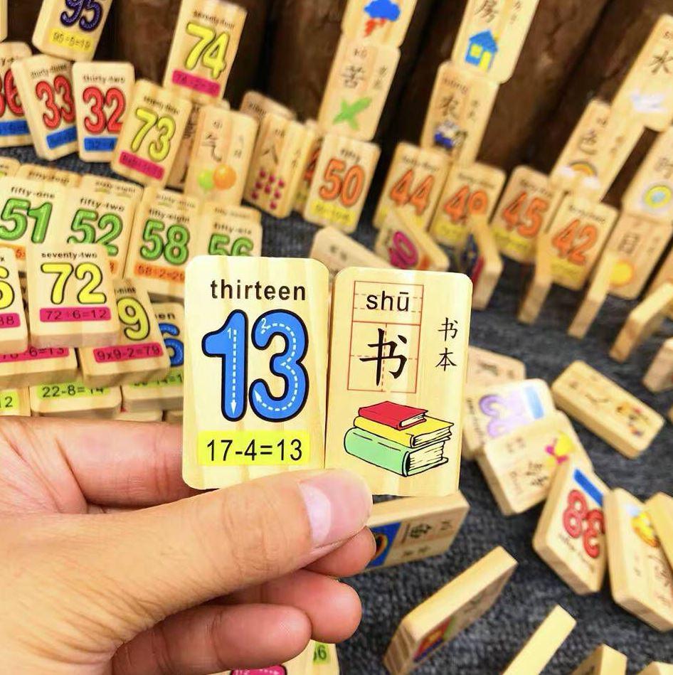 Động vật bằng gỗ hai mặt domino nhận thức Nhân vật Trung Quốc domino 100 máy tính bảng trẻ em giáo dục sớm xây dựng khối đồ chơi giáo dục - Khối xây dựng