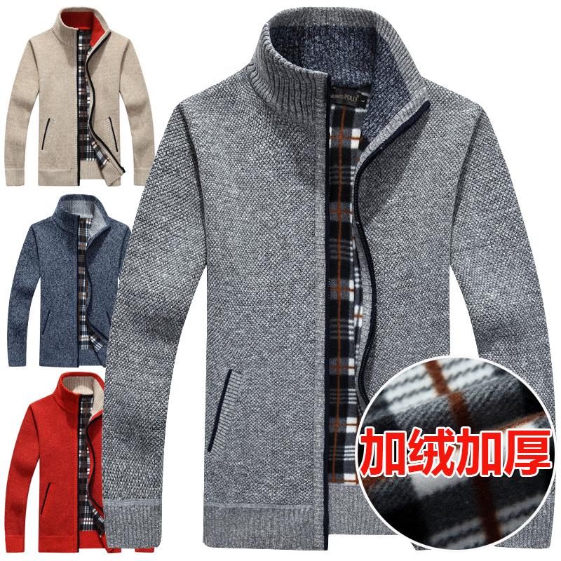Đặc biệt hàng ngày mùa thu và mùa đông áo len nam cộng với nhung dày áo len nam đứng cổ áo dây kéo cardigan ấm áo len áo khoác