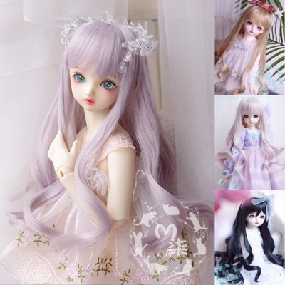 taobao agent BJD baby with high temperature silk wig long curly hair 6 points 4 points 3 points giant baby big girl pink purple linen gold spot does not contain baby