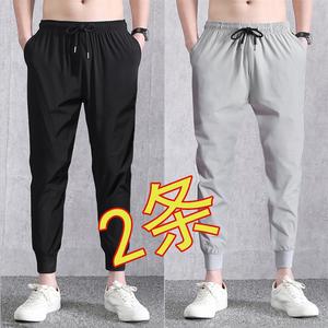 男士夏季冰丝裤子直筒休闲裤速干运动裤长裤