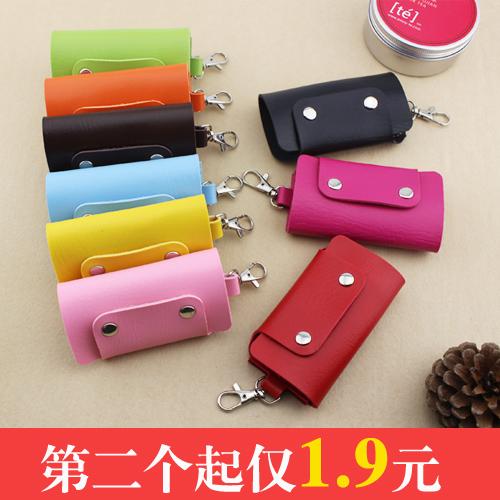 Hàn quốc công suất lớn đa chức năng túi chìa khóa nam của phụ nữ thắt lưng gắn kết thời trang keychain biểu tượng tùy chỉnh
