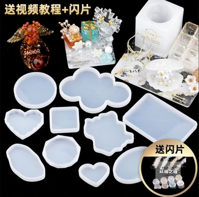 taobao agent Influx of people square crystal pressure plate silicone mold jewelry specimen photo frame handmade diy glue set base mold