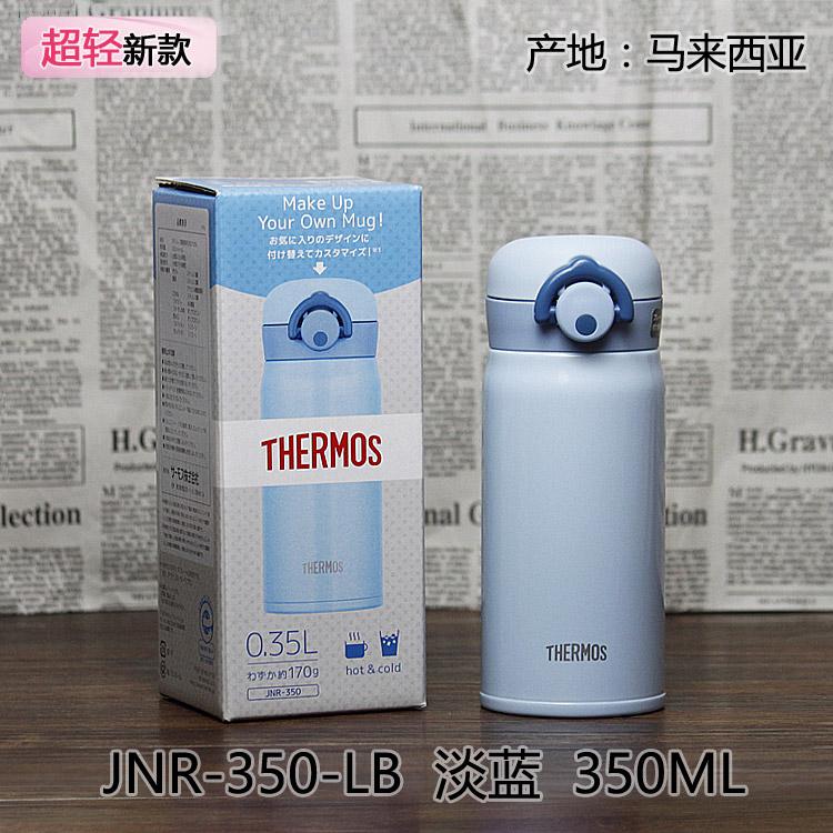 d98e36b7cc1 transparent; Japanese thermos mug genuine JNL-352-502-602 men and women car  cup