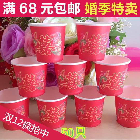Đám cưới lễ hội dùng một lần bảng cung cấp màu đỏ con rồng và phoenix cốc giấy cô dâu tôn trọng tách trà uống cốc đặc biệt cung cấp