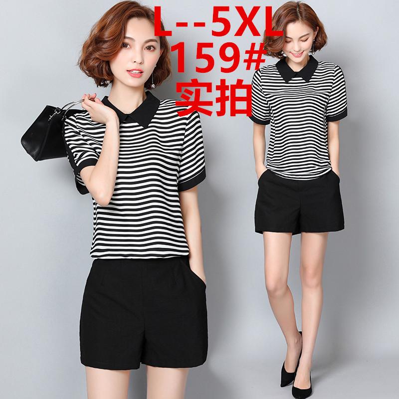 胖妹妹套装时尚2017新款大码女装短袖T恤+胖mm夏装两件套潮