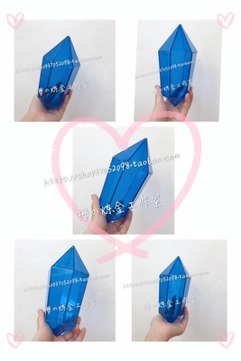 taobao agent Cos props 12 colors optional crystal block gemstone crystallization ice crystal ice cube Cirno Luminous