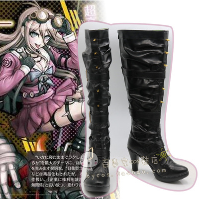 taobao agent New · Danganlun Breaking v3 Into the beautiful rabbit COSPLAY shoes cos shoes customized with pictures
