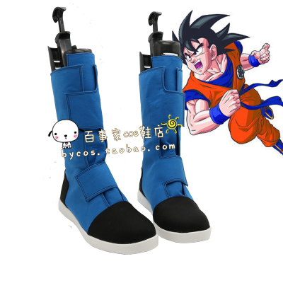 taobao agent Dragon Ball Monkey King cosplay men's shoes cos shoes look at the picture customization number Q8