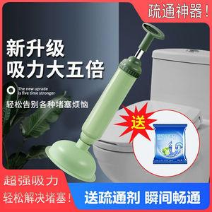 通马桶疏通器皮搋子厕所堵塞神器捅管道强力吸下水道工具一炮抽子