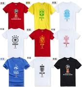 World Cup Brazil Argentina Đức Bồ Đào Nha Anh Pháp LOGO Ngắn Tay Áo Bông Vòng Cổ T-Shirt