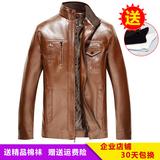 【英士伦】男士皮衣秋季薄款皮夹克外套(前三款)券后39元包邮