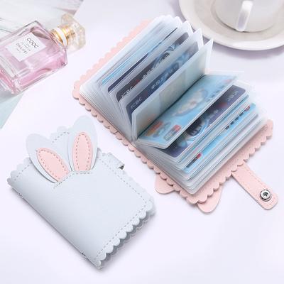 可爱兔耳朵卡包迷你小巧多功能大容量卡片包小清新名片夹证件卡套